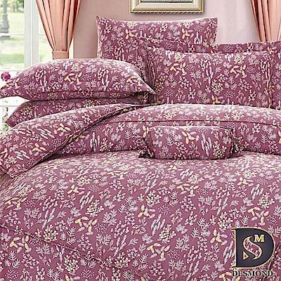 DESMOND岱思夢 雙人100%天絲全鋪棉床包兩用被四件組 梵妮