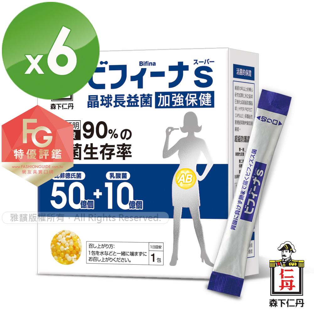 森下仁丹 晶球長益菌50+10加強保健(30包X6盒)