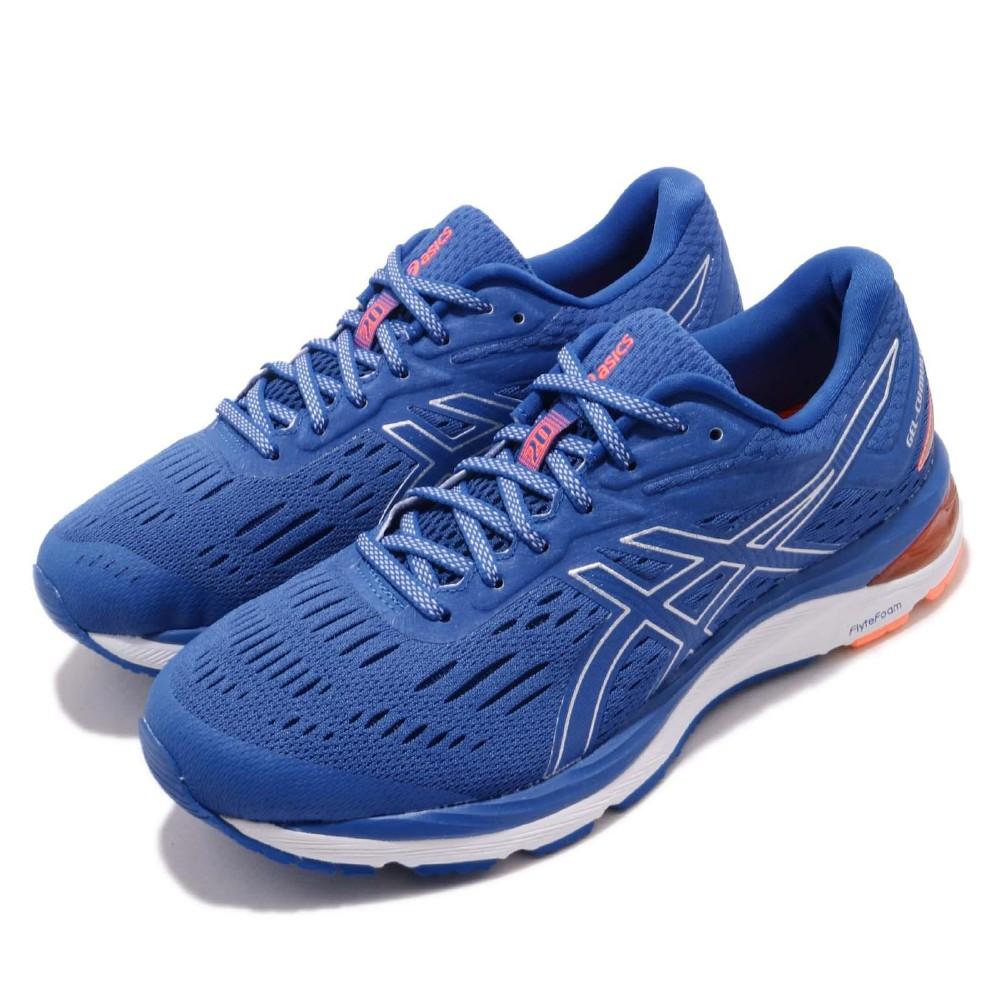 Asics 慢跑鞋Gel Cumulus 20 2E 男鞋| 慢