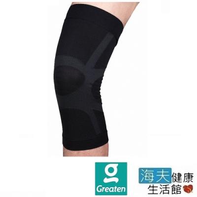 海夫健康生活館  Greaten 極騰護具 ET-FIT 區段壓縮機能護膝(超值2只) PP0002KN