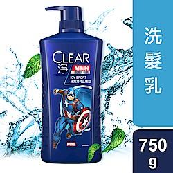 (Marvel聯名款)CLEAR淨 男士去屑洗髮乳_冰爽薄荷止癢型 750G