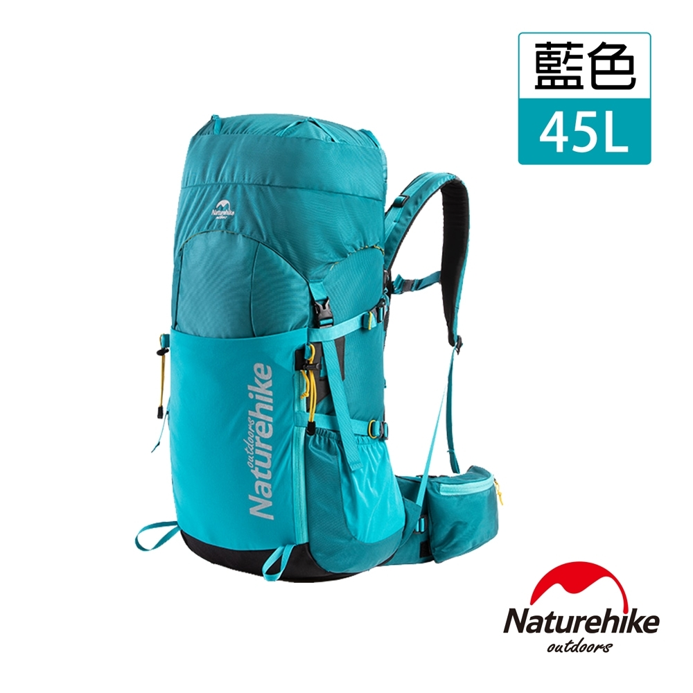 Naturehike 升級版 45L云徑重裝登山後背包 自助旅行包 藍色-急
