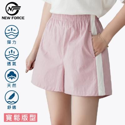 NEW FORCE輕盈透氣鬆緊寬腿女短褲-粉紅