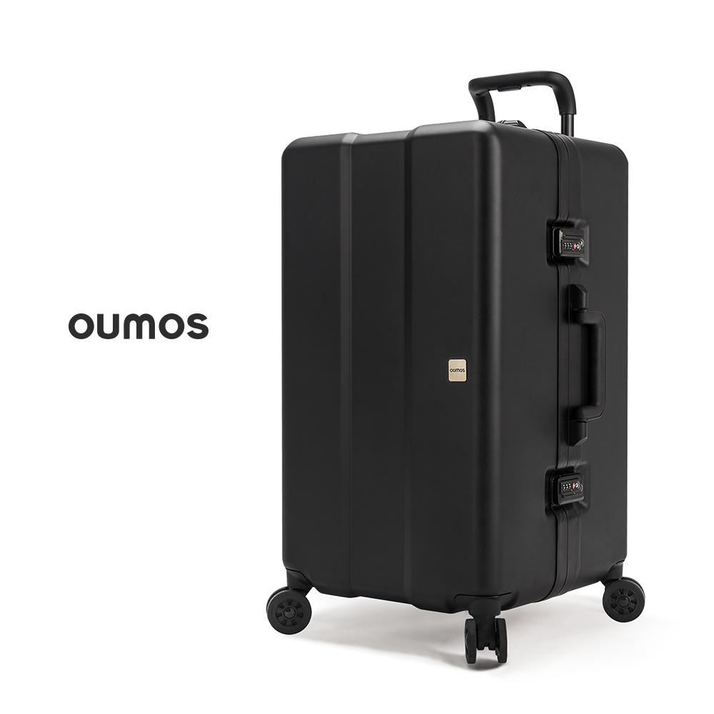 法國OUMOS 旅行箱 - 雙層黑 Container Double Black S-31