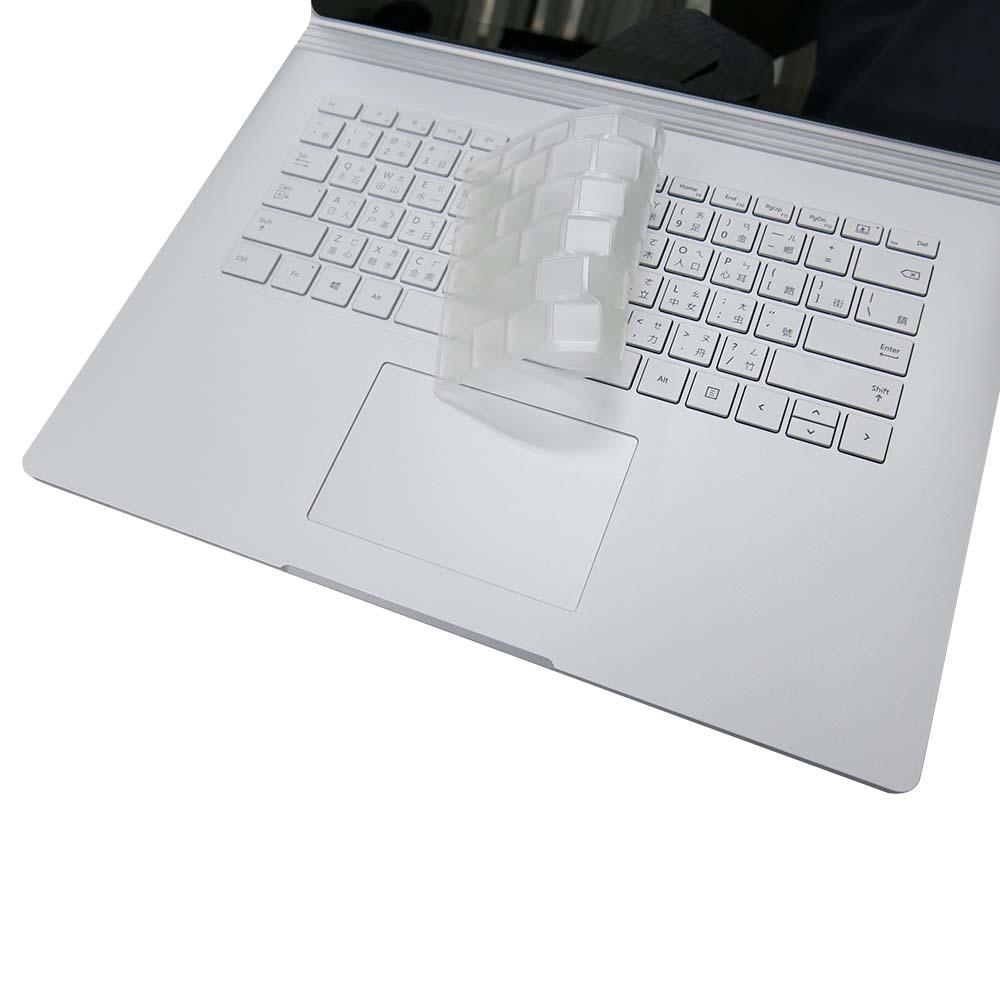 EZstick Microsoft Surface Book 2 15吋 奈米抗菌 鍵盤膜