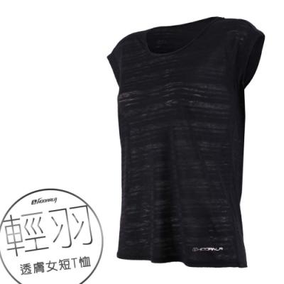HODARLA 女 輕羽透膚短袖T恤 黑