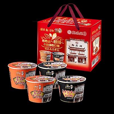 小廚師 牛肉麵綜合禮盒 四入組(紅燒269gx2桶+蕃茄295gx2桶)