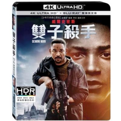 雙子殺手 4K  UHD+BD 雙碟限定版