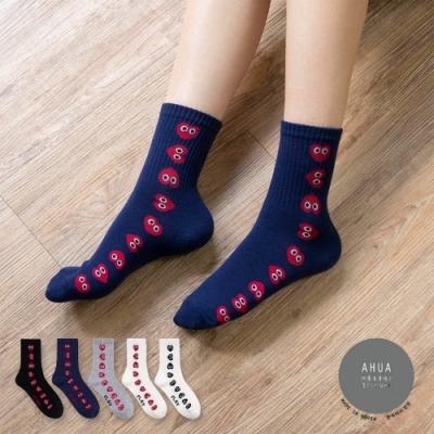 阿華有事嗎  韓國襪子  側邊直條愛心眼睛中筒襪  韓妞必備 正韓百搭純棉襪