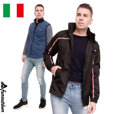 【戶外趣】情侶男款義大利橫條鈕扣立領全防風防水兩件式連帽背心外套(HMJ004 黑藍)