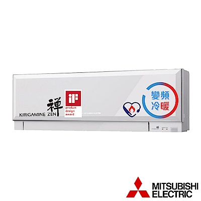 MITSUBISHI三菱6-8坪變頻冷暖冷氣MUZ-EF42NA/MSZ-EF42NA白