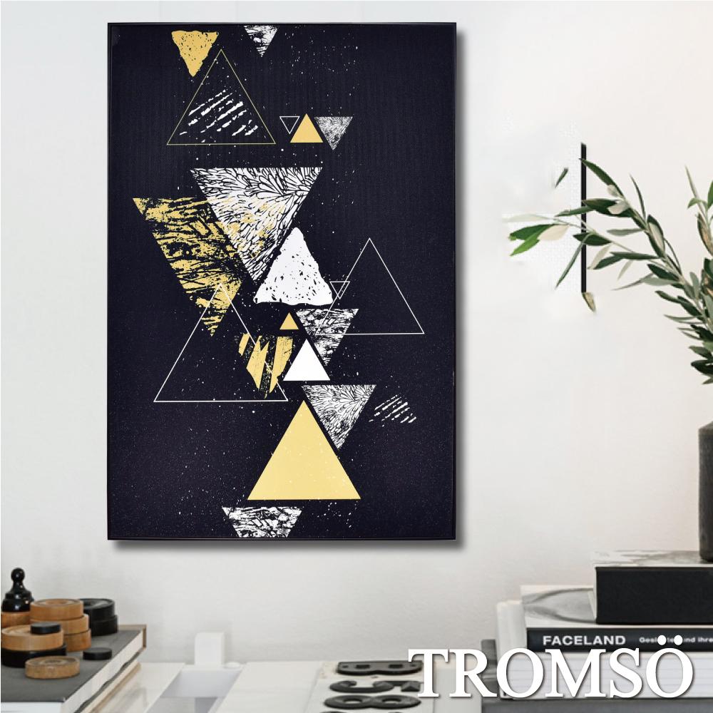 TROMSO 北歐生活版畫有框畫-星空三角WA68