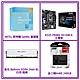INTEL 英特爾 G6405 處理器 +ASUS PRIME H510M-K 主機板+ 美光 Ballistix DDR4 2666 8G 超頻桌上型記憶體+ 金士頓A400 240GB SSD product thumbnail 1