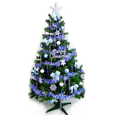 摩達客 4尺豪華版裝飾綠聖誕樹+藍銀色系配件組(不含燈)本島免運