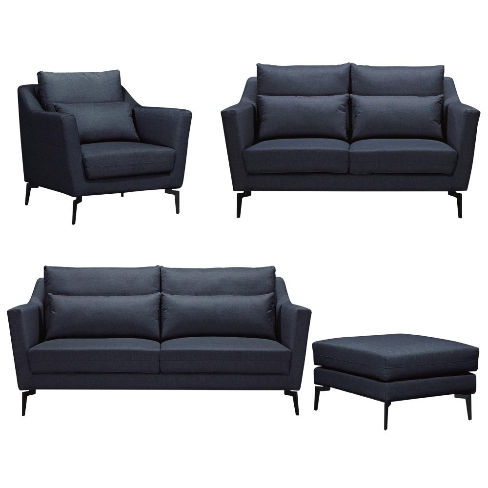 文創集 波拉利 現代透氣緹花布沙發組合(二色可選+1+2+3人座+腳椅組合)-207x102x93cm免組