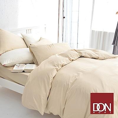 DON極簡主義 單人300織長纖細棉被套床包四件組(多色任選)