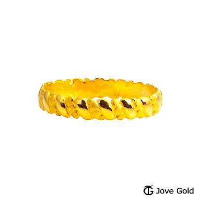 Jove gold 約定一生黃金戒指