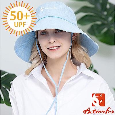 挪威 ACTIONFOX 女新款 抗UV棉麻遮陽帽UPF50+_淺藍