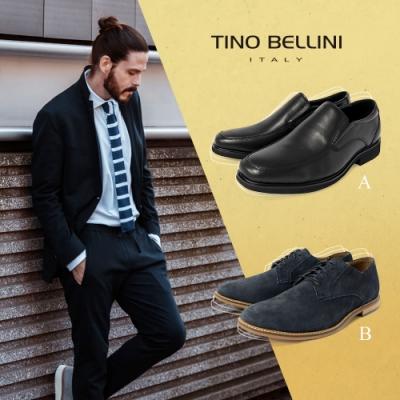 【時時樂限定】TINO BELLINI 男仕都會休閒牛皮紳士鞋/綁帶鞋-二款任選