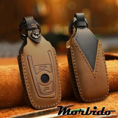 Morbido蒙彼多 BMW3/5/7-Series系列真皮汽車鑰匙套 2鍵