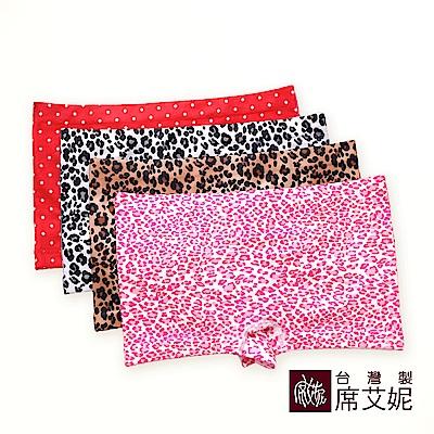 席艾妮SHIANEY 台灣製造 (5件組) 超彈力舒適豹紋印花四角內褲 可當安全褲/內搭褲