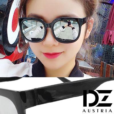 DZ 韓妞弧方框 抗UV防曬太陽眼鏡墨鏡(水銀膜)