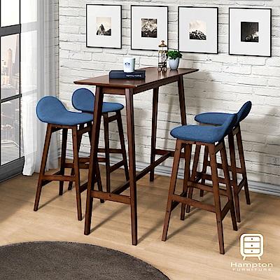 漢妮Hampton湯米全實木吧台桌椅組(一桌四椅)-海軍藍-120x45x106cm