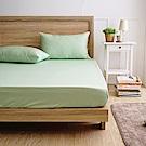 MONTAGUT-綠色星沙-200織紗精梳棉三件式床包組(加大)