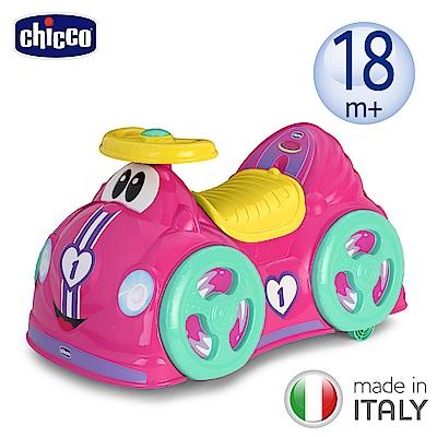 chicco-二合一360度旋轉訓練車-2色