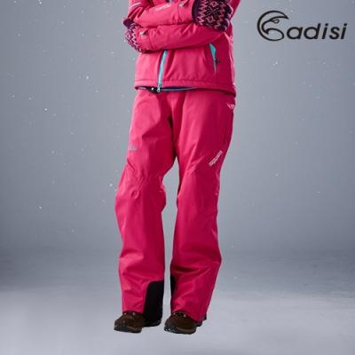 ADISI 女Primaloft 防水透氣保暖雪褲AP1621051【桃紅】