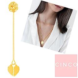 葡萄牙精品 CINCO Giorgia 925純銀鑲24K金 愛心項鍊 雙墜款