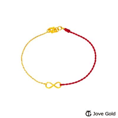 Jove Gold 漾金飾 愛到永遠黃金編織繩手鍊