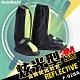【飛銳 FairRain】炫光特仕版高筒厚底防雨鞋套 product thumbnail 1