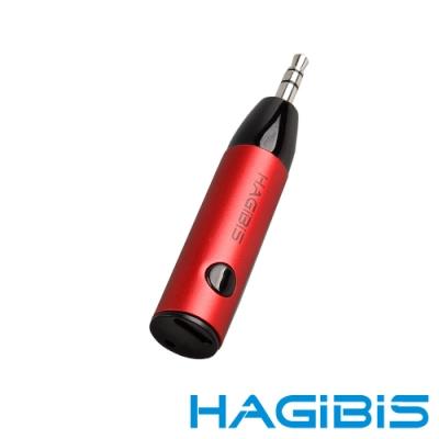 HAGiBiS AUX/3.5mm 4.1版免持通話音源接收器【自動款】