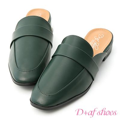 D+AF 質感生活.簡約設計方頭穆勒鞋*綠