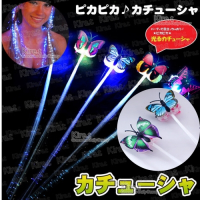 LED發光髮夾 蝴蝶造型七彩變色閃光假髮飾 長髮 辮子派對演唱會裝扮 超值3入 Kiret(顏色隨機)