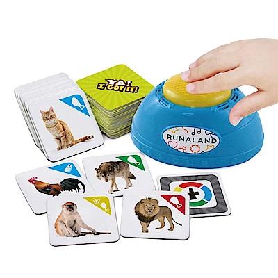Runaland 路納星球 聲音點點名(動物版) 幼兒桌遊