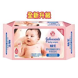 嬌生嬰兒護膚柔濕巾-無香溫和80片X2包X6組/箱