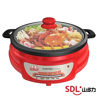 山多力SDL 3.5L多功能料理鍋 SL-EC3527