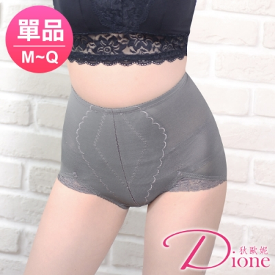 Dione 狄歐妮 加大竹炭紗束褲  素面三角束腹提臀(單品M-Q)