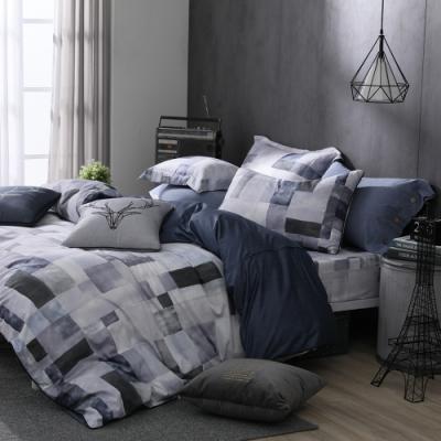 OLIVIA Picasso 灰 特大雙人床包兩用被套四件組 200織精梳純棉 台灣製