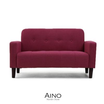 obis Aino北歐風簡約雙人沙發