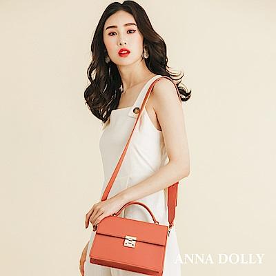 ANNA DOLLY 時尚都會赫本兩用提包 珊瑚橘