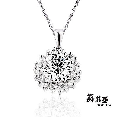 蘇菲亞SOPHIA - 花火0.38克拉FVVS1八心八箭鑽石項鍊