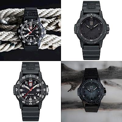 [限搶][時時樂限定]LUMINOX 雷明時SEA TURTLE 海龜系列腕錶-多色任選