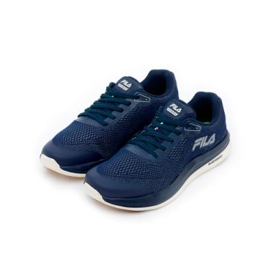 FILA 男專業慢跑鞋-丈青 1-J532T-331