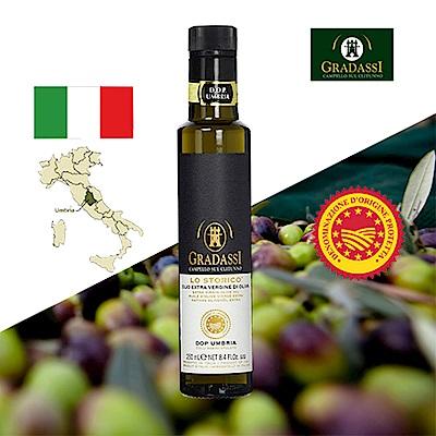 閤大喜 DOP LO STORICO特級冷壓初榨橄欖油250ml