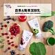 Shower Mate-微風如沐 蔬果&莓果潔顏乳(120g 任選1) product thumbnail 1