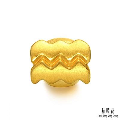 點睛品 Charme 十二星座-水瓶座 黃金串珠