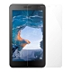 Metal-Slim Huawei MediaPad T2 7.0 9H鋼化玻璃保護貼 product thumbnail 1